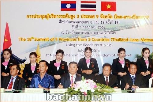 UBND tỉnh Hà Tĩnh ban hành Kế hoạch thực hiện công tác Hội nhập quốc tế năm 2015